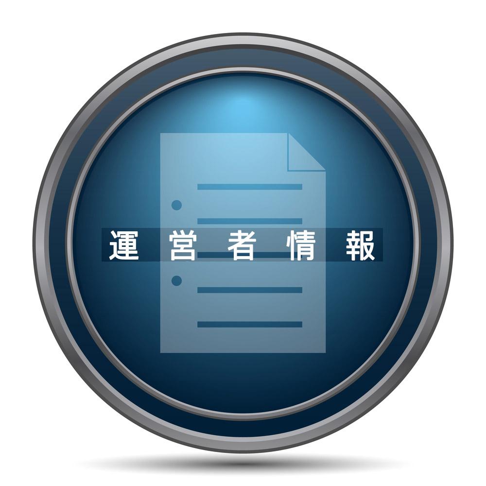 デモトレードができる海外バイナリーオプション業者運営者情報